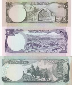 Afghanistan, 1977 Issues Lot, ...
